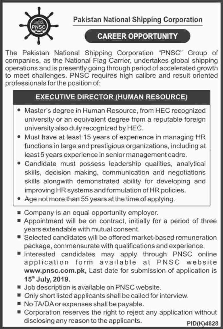 Pakistan National Shipping Corporation Jobs 2019