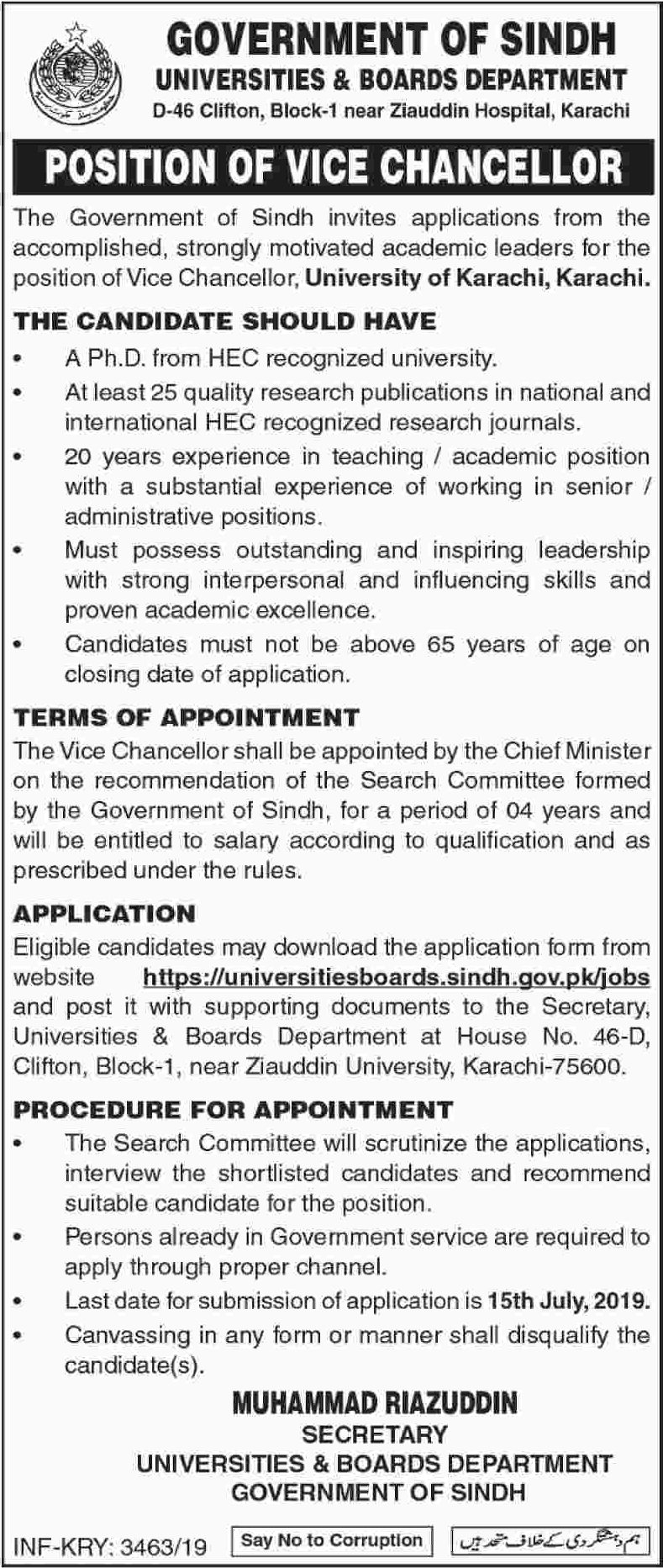 Universities & Boards Department Vice Chancellor Jobs 2019