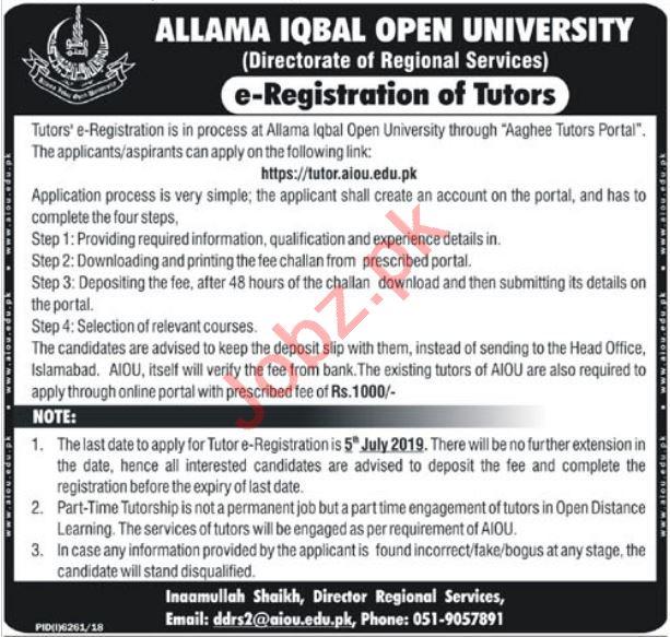 Allama Iqbal Open University AIOU Tutor Jobs in Islamabad