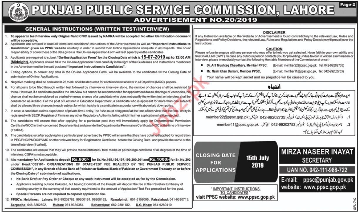 PPSC Punjab Public Service Commission Lahore Jobs 2019