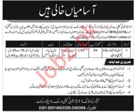 Pakistan Army 311 MT Company ASG Headquarter Peshawar Jobs