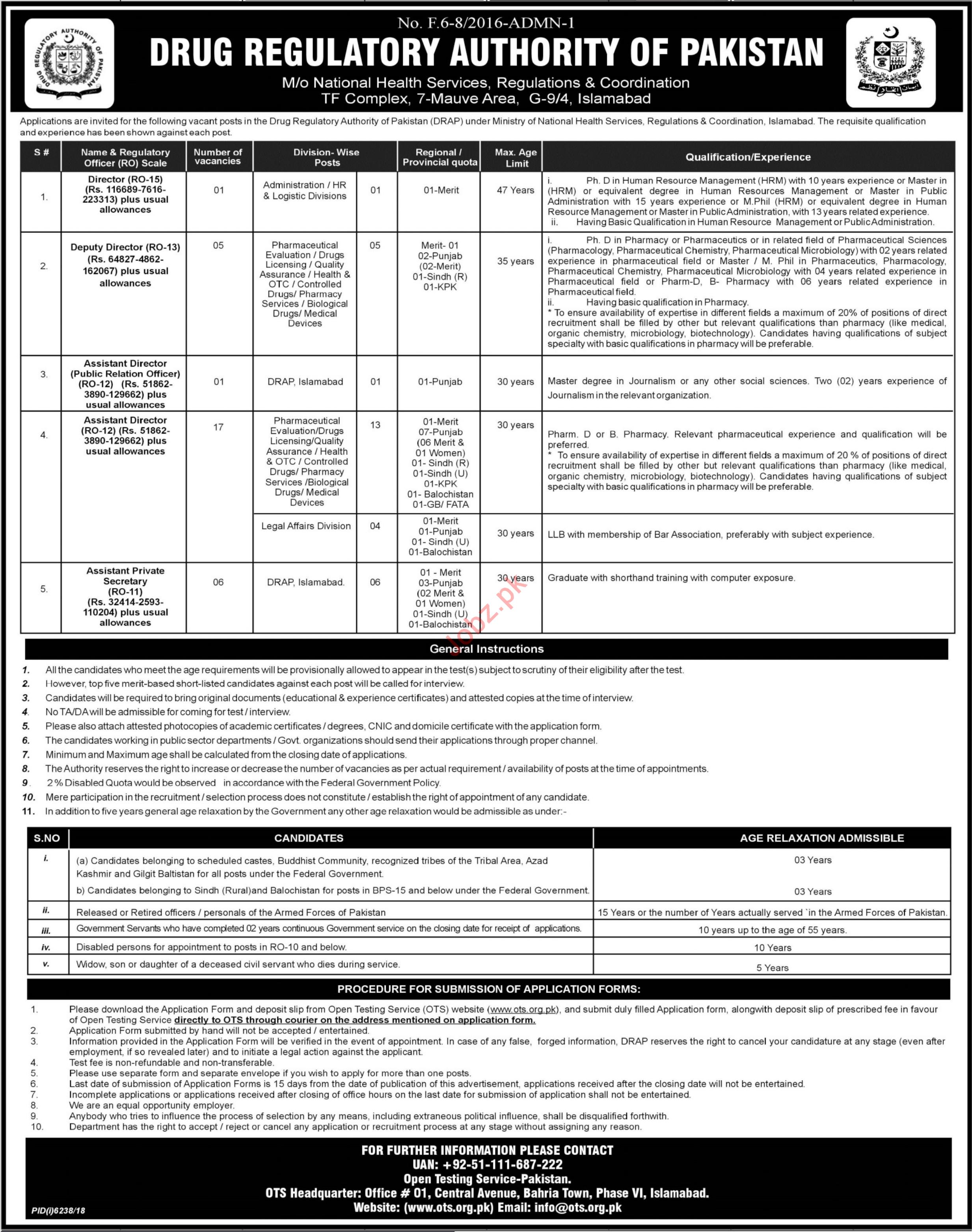 Drug Regulatory Authority Of Pakistan Jobs 2019 Job