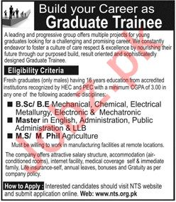 Mechanical Engineer Chemical Engineer Jobs in Lahore 2019