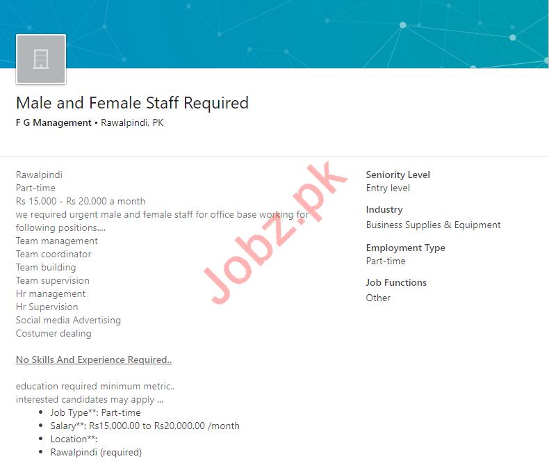Male & Female Staff Jobs 2019 in Rawalpindi