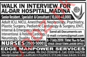 Al Dar Hospital Jobs 2019 in Madina Saudi Arabia