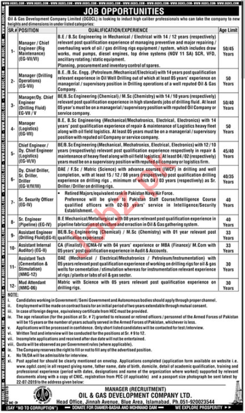 OGDCL Oil & Gas Development Company Limited Jobs 2019