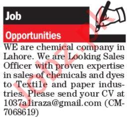 Sales Officer Job 2019 in Lahore 2019 Job Advertisement Pakistan