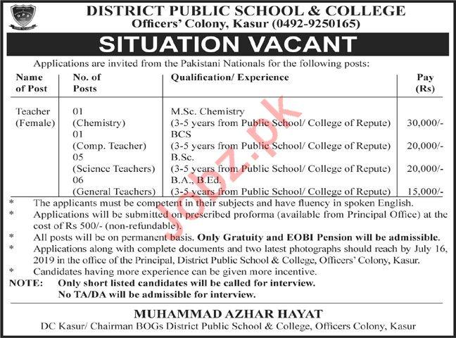 District Public School & College Kasur Jobs 2019