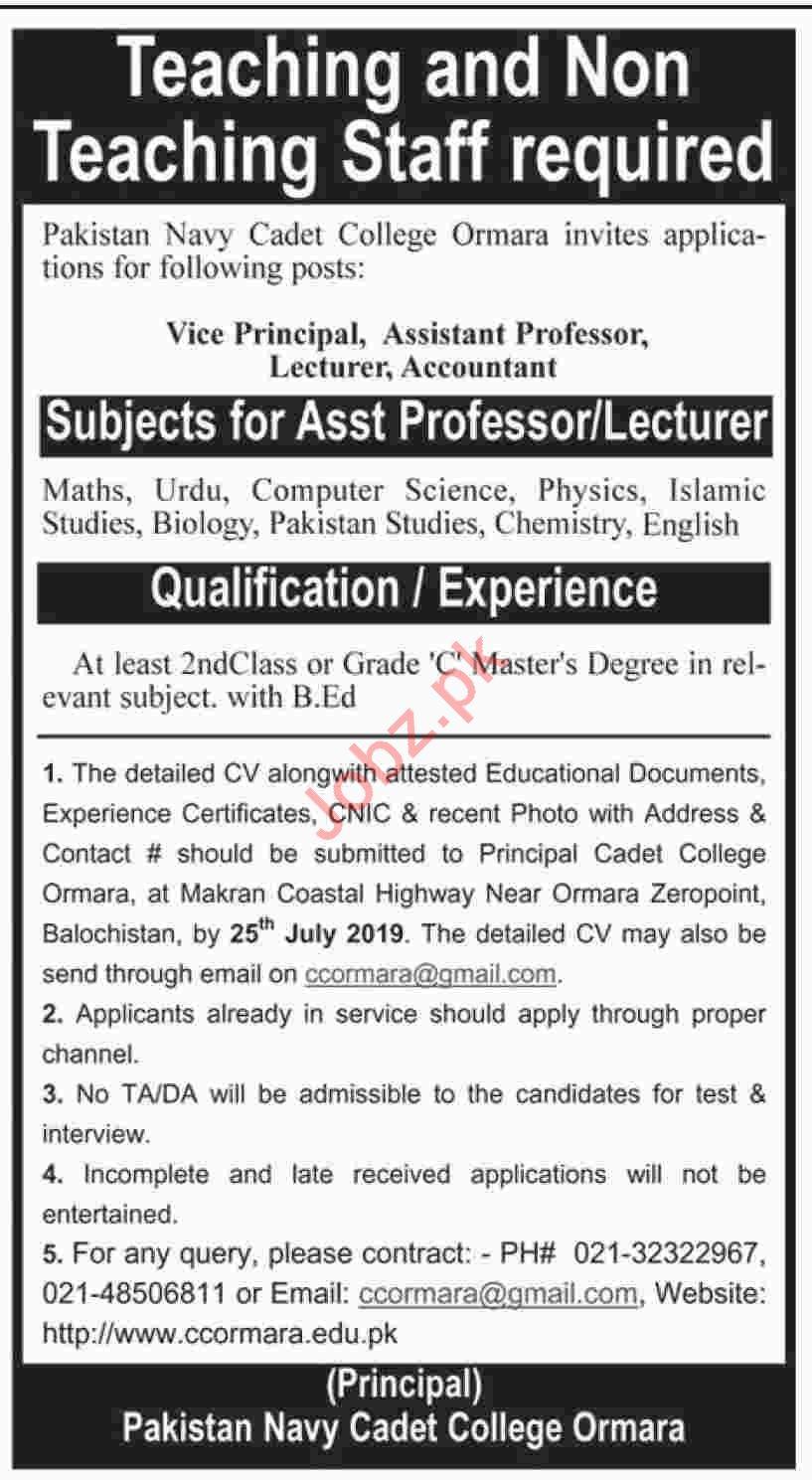 Pakistan Navy Cadet College Ormara Jobs 2019