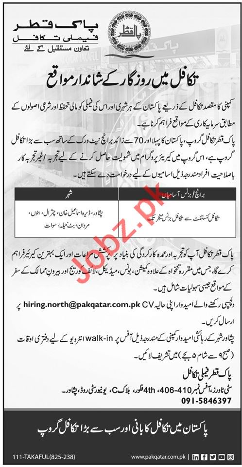 Pak Qatar Takaful Group Jobs 2019