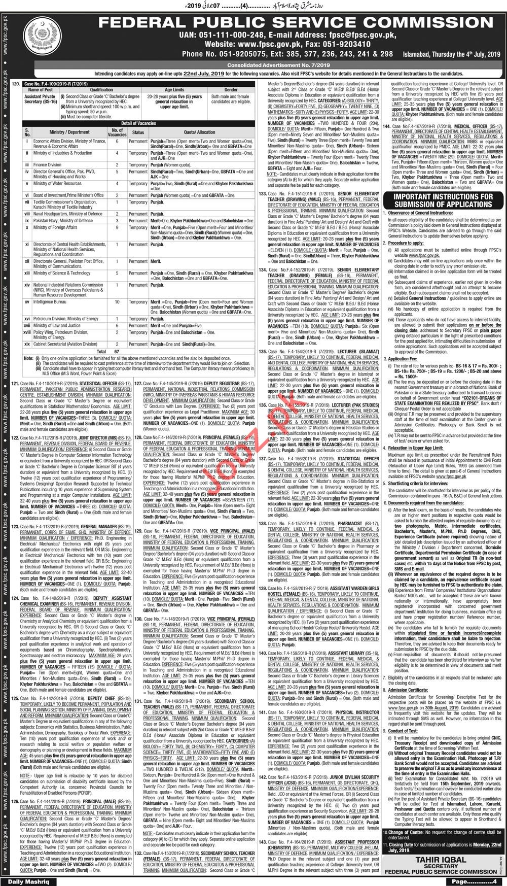 Federal Public Service Commission FPSC Jobs 2019