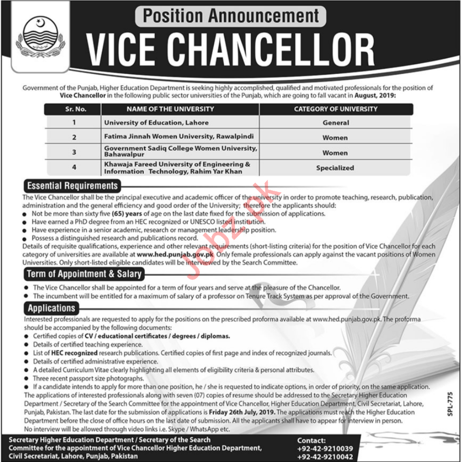 Higher Education Department Jobs 2019 For Vice Chancellors