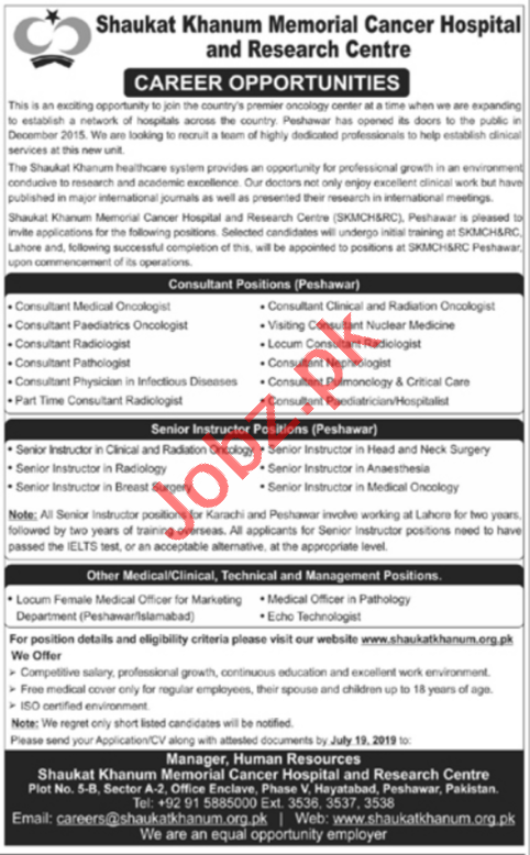 Shaukat Khanum Memorial Cancer Hospital Management Jobs