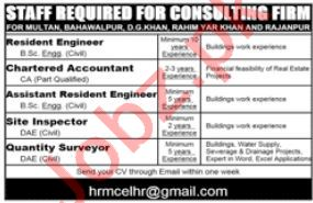 Chartered Accountant & Site Inspector Job in Multan