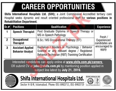 Shifa International Hospital SIH Islamabad Jobs 2019