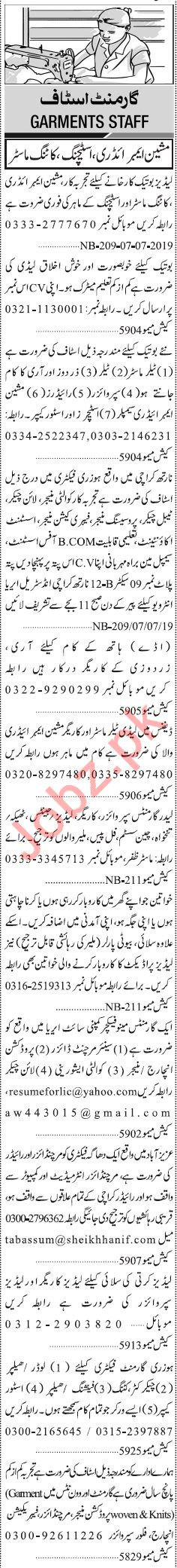 Jang Sunday Classified Ads 7th July 2019 for Garments Staff