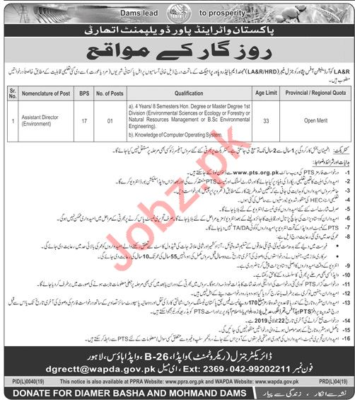 Water & Power Development Authority WAPDA Jobs via PTS