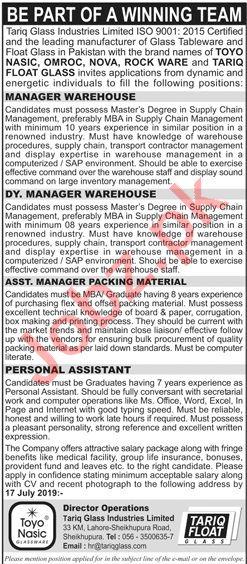 Tariq Glass Industries Jobs 2019 in Lahore