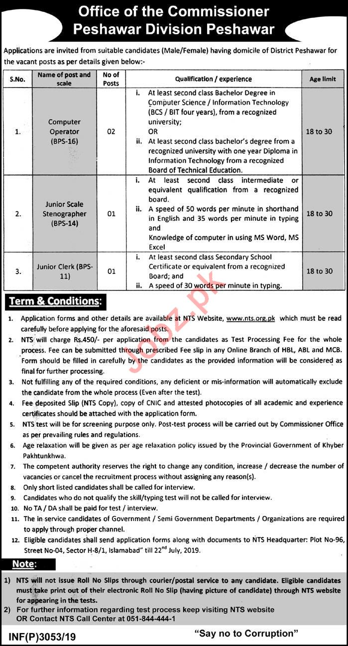 Commissioner Office Jobs 2019 in Peshawar via NTS