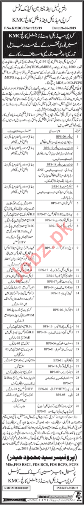 Karachi Medical & Dental College Jobs 2019 For Karachi