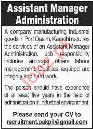 Assistant Manager Administration Jobs 2019