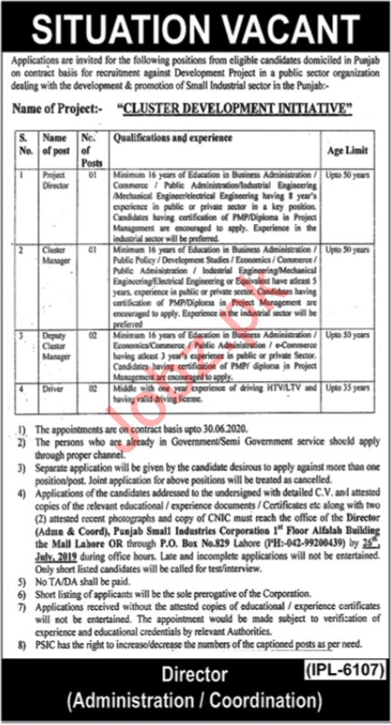 Public Sector Organization Jobs 2019 For Lahore