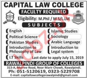 Capital Law College Faculty Jobs 2019 in Rawalpindi
