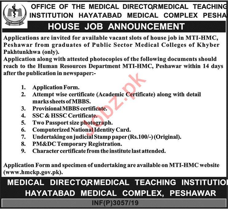 Hayatabad Medical Complex HMC Peshawar House Jobs 2019