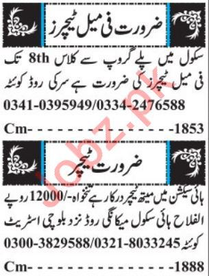 Daily Jang Newspaper Classified Teaching Jobs 2019 - Latest