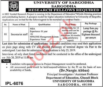 University Of Sargodha Jobs 2019