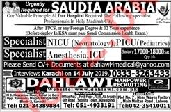 NICU Specialist Anesthesia ICU Specialist Jobs Saudi Arabia
