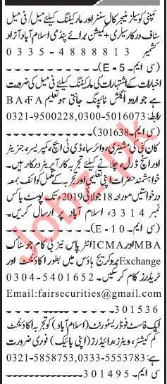Sales Manager Marketing Staff Technician Jobs in Rawalpindi