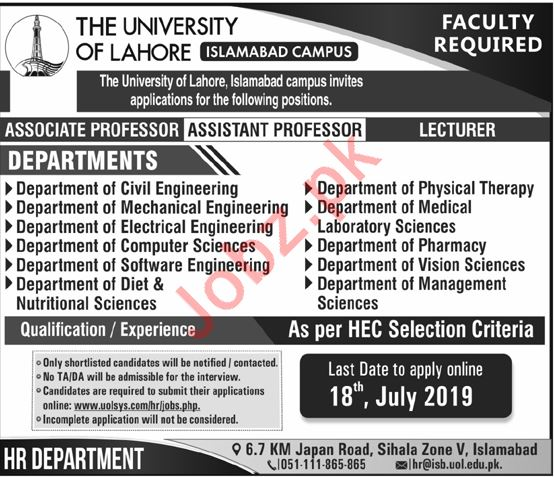 The University of Lahore Faculty Jobs For Islamabad Campus