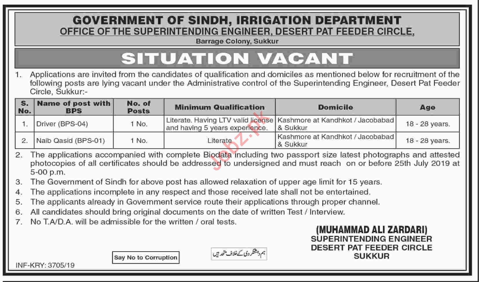 Superintending Engineer Desert PAT Feeder Circle Sukkur Jobs