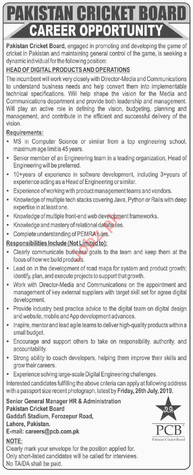 PCB Lahore Jobs for Head of Digital Product & Operations