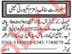 Security Guards Jobs Career Opportunity in Lahore