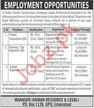 Public Sector Construction Company Islamabad Jobs 2019