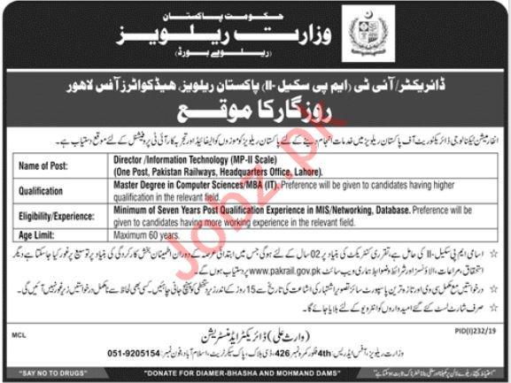 Pakistan Railways jobs in Lahore | JOBS IN PAKISTAN | UMARSGROUP