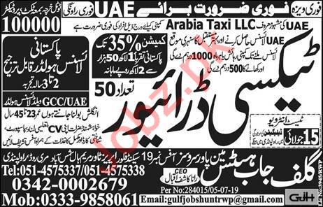Arabia Taxi LLC Jobs 2019 For LTV Taxi Driver