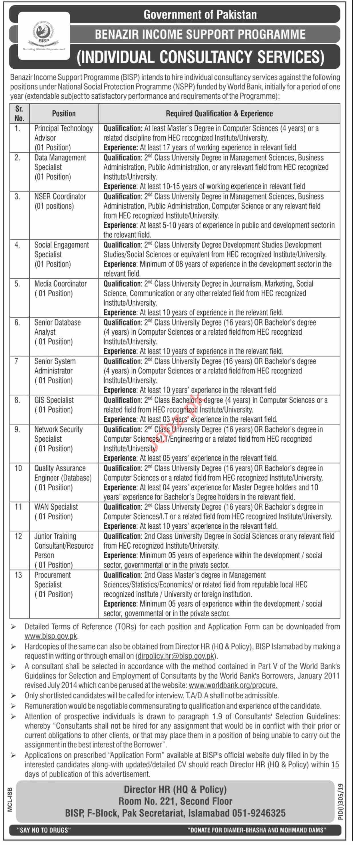 Benazir Income Support Programme BISP Jobs 2019 in Islamabad