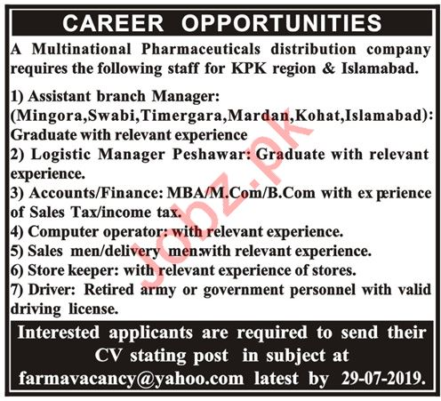 Pharmaceuticals Distribution Company Jobs 2019