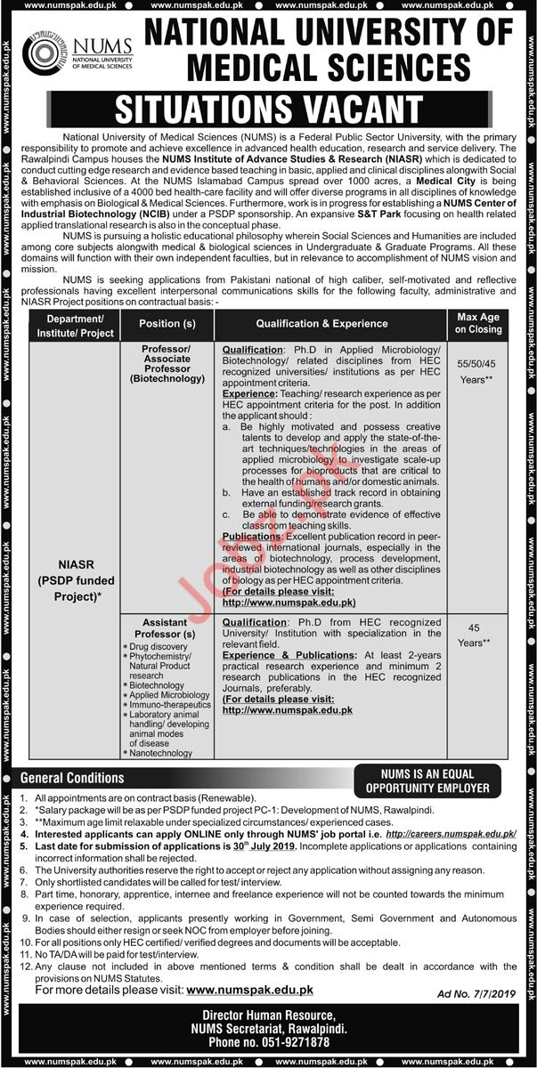 National University of Medical Sciences NUMS Jobs 2019