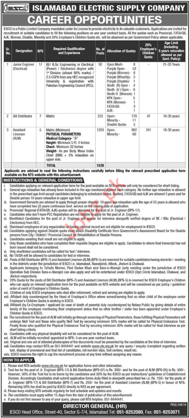IESCO Islamabad Electric Supply Company Jobs via NTS
