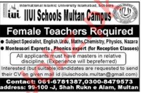 International Islamic University Islamabad Schools Jobs 2019