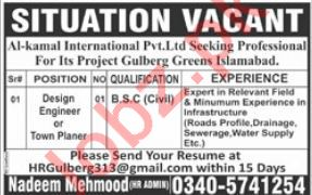 Al kamal International Islamabad Jobs for Engineers