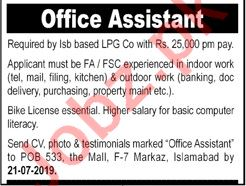 Office Assistant Jobs 2019 in Islamabad