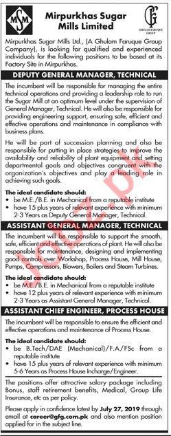 Mirpurkhas Sugar Mills Jobs for Deputy General Manager