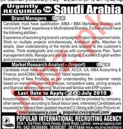 Brand Manager & Market Research Analyst Jobs 2019