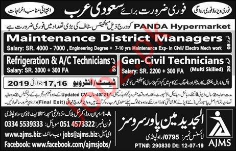 AC Technician & Civil Technician Jobs 2019