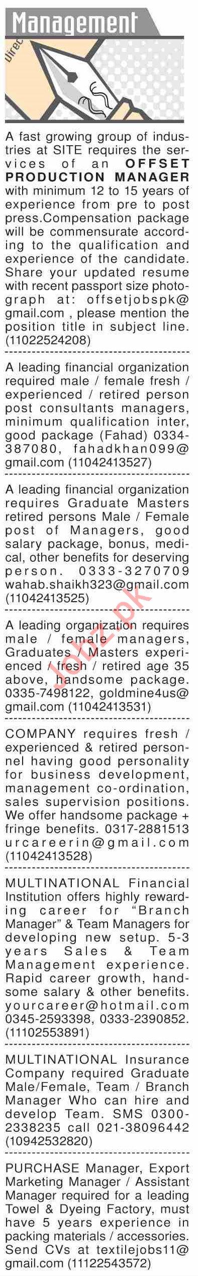 Dawn Sunday Classified Ads 14th July 2019 for Management